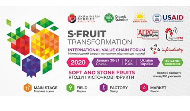 S-Fruit Transformation 2020