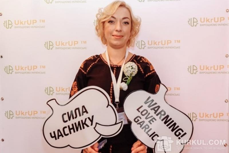 Ганна Морозова, співзасновниця UkrUP, голова українського часникового кооперативу