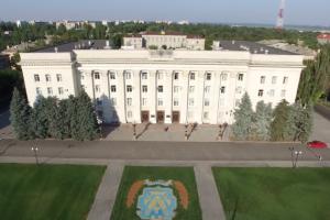 Будівля Херсонської обласної ради