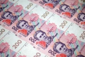 Нерозрізані купюри номіналом 200 гривень