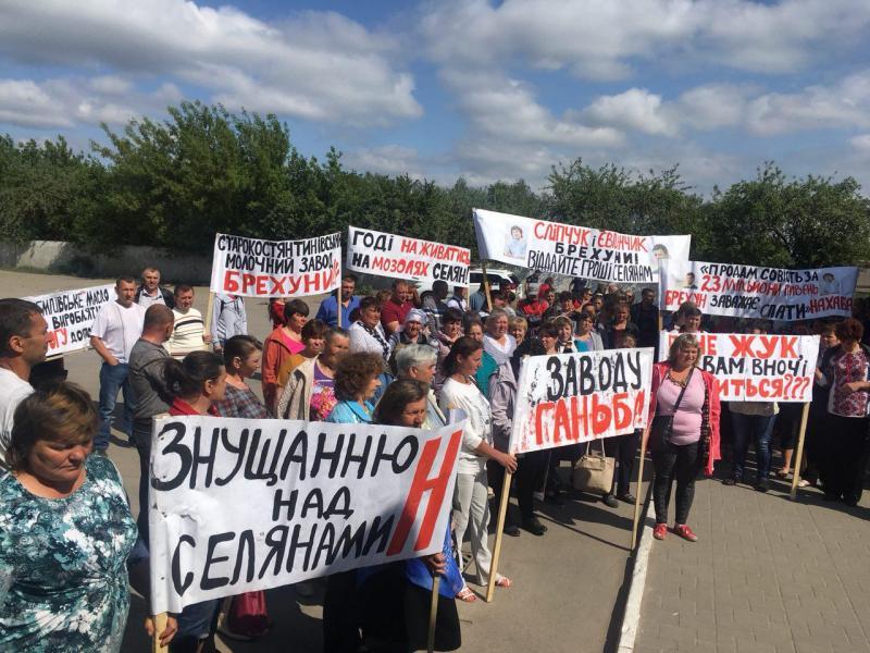 Акція протесту під Старокостянтинівським молокозаводом