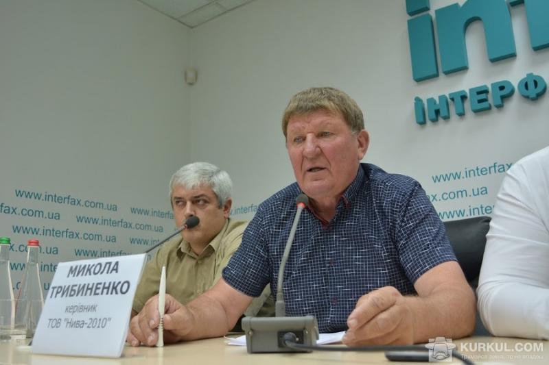 Микола Трибиненко, засновник господарства