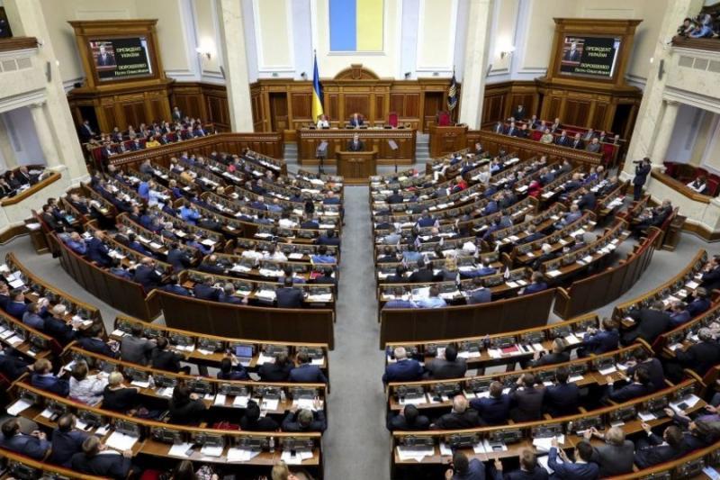 Парламент підтримав ініціативу про зміну статусу фермерів