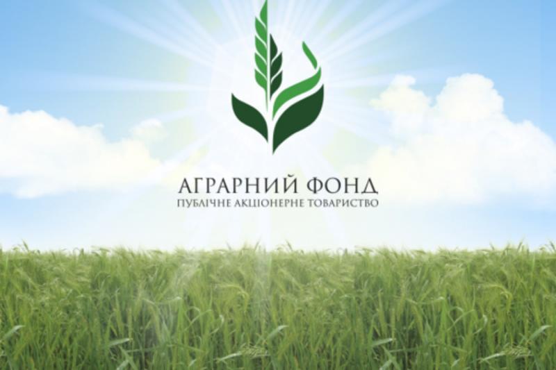 Шахраї продають аграріям неіснуючі добрива від імені Аграрного фонду