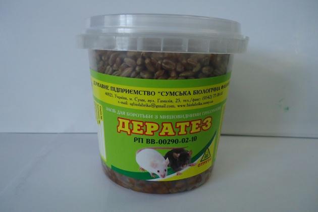 Препарат для боротьби з мишоподібними гризунами