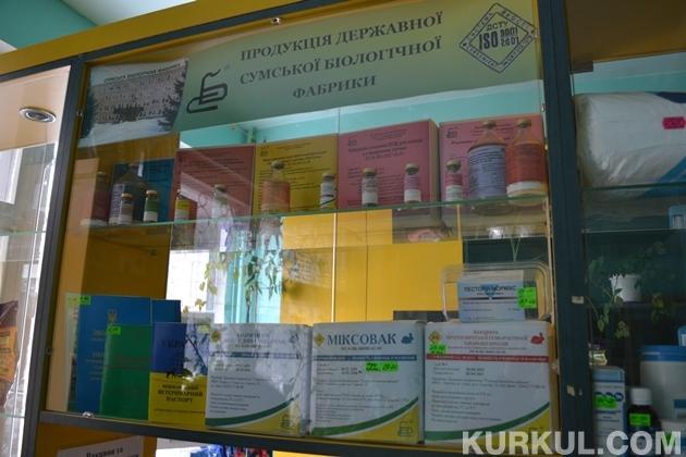 Препарати фабрики у фірмовій ветаптеці