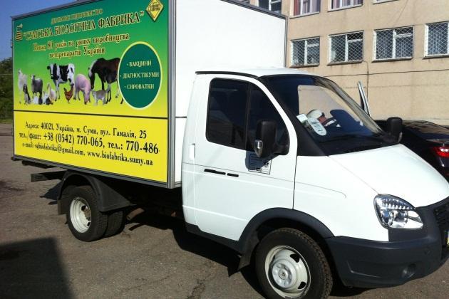 Препарати доставляють фірмові машини