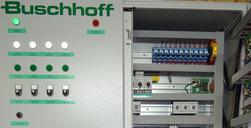Шкаф управління стаціонарної установки Buschhoff