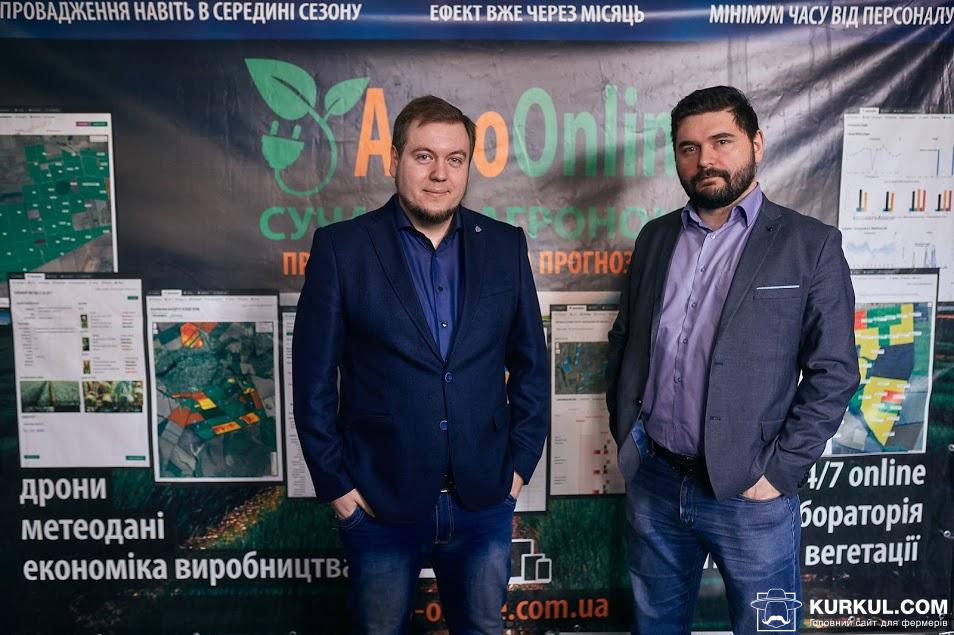 Максим Єлісєєв та Віктор Боровик, співзасновники AgroOnline