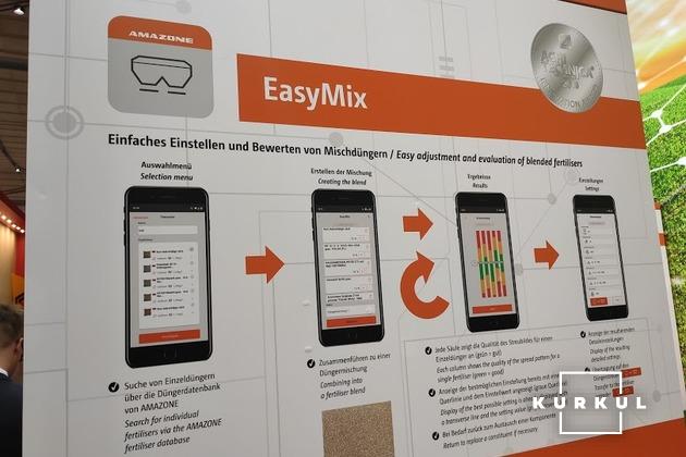 Стенд EasyMix від Amazone на Agritechnica-2019