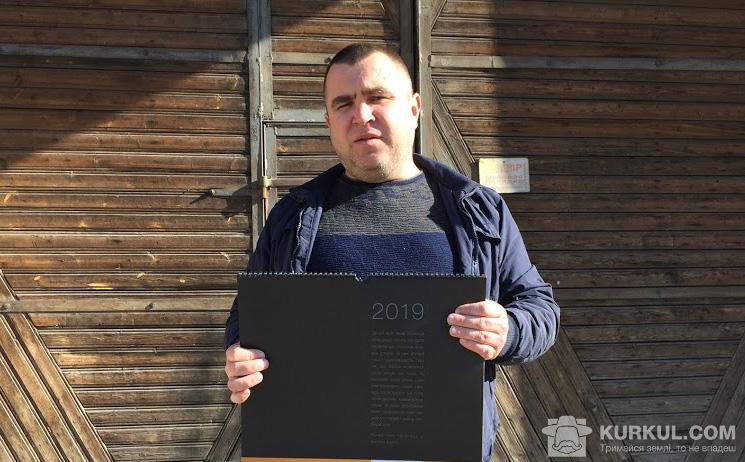 Сергій Ходор, засновник і власник ФГ «Юзепівка»