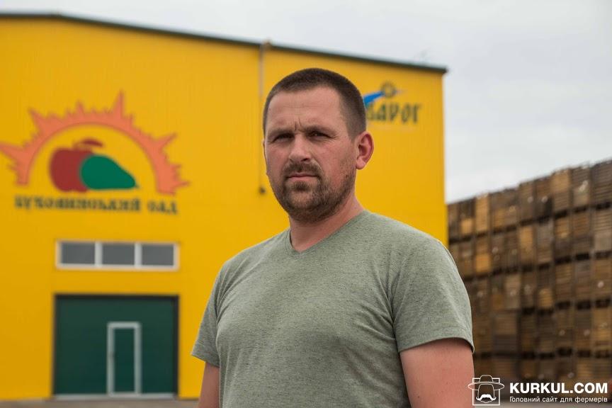 Головний агроном садових підрозділів корпорації «Сварог Вест Груп» Віталій Яценко
