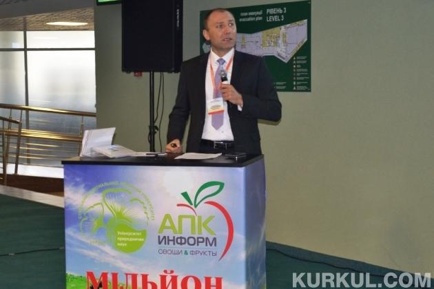 Андрій Ярмак під час виступу на конференції Мільйон із гектара