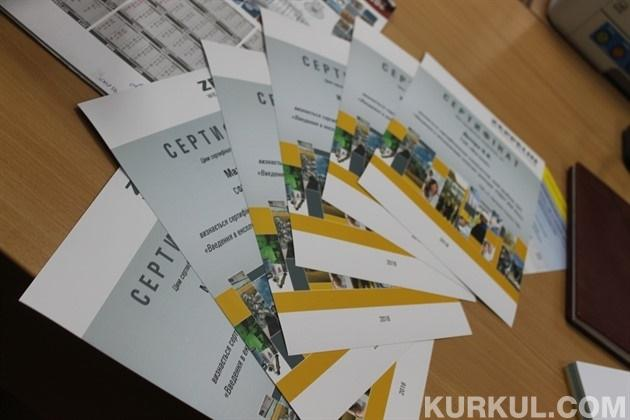 Сертифікати про проходження курсу