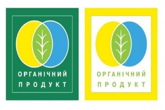 Українська органічна продукція отримала логотип