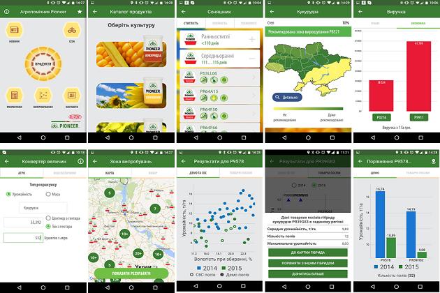 DuPont Pioneer Україна випустила унікальний мобільний Агро-помічник
