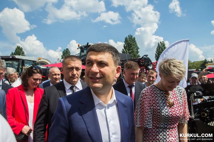 Володимир Гройсман, Ольга Трофімцева