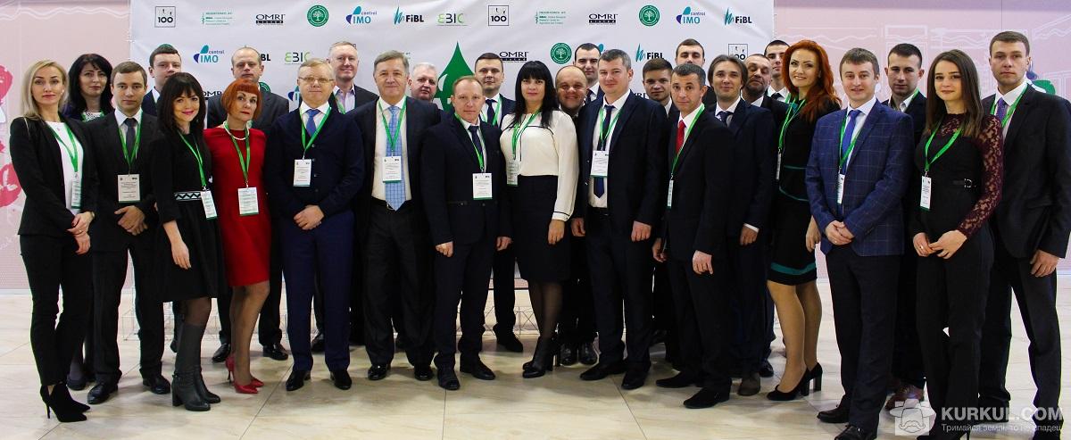 Команда компанії «Агротехносоюз»