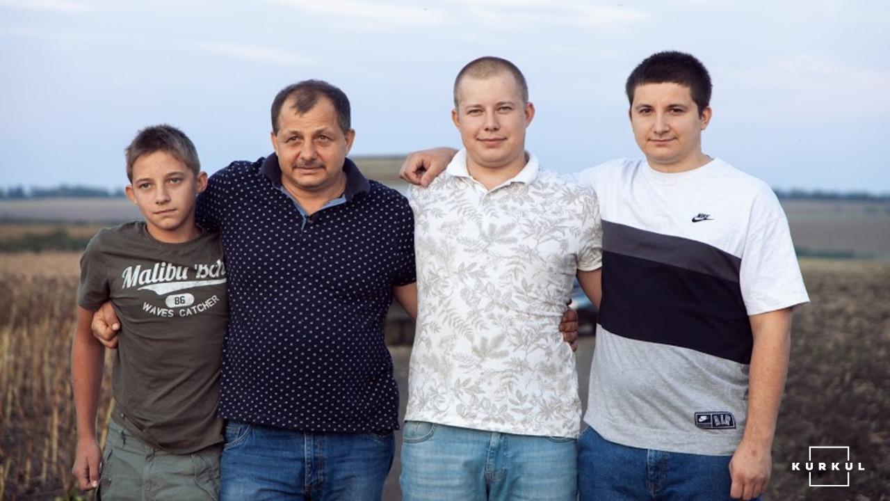 Родина Оденчуків