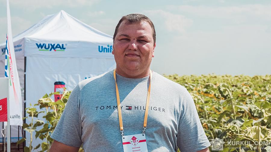 Олександр Білецький, головний агроном ТОВ «Карат-Агро»