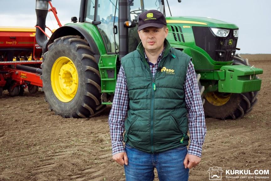 Тарас Гапчак, менеджер «РДО УКРАЇНА»