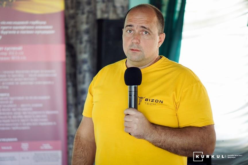 Микола Кириєнко,Спеціаліст департаменту агротехнологій та мікродобрив компанії «Бізон-Тех»
