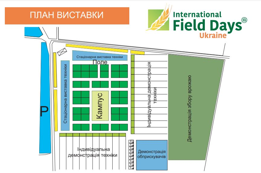 Карта International Field Days