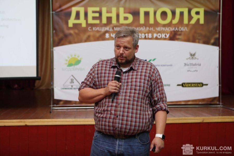 Хенрік Лаурсен, директор з виробництва ФГ «Кищенці»