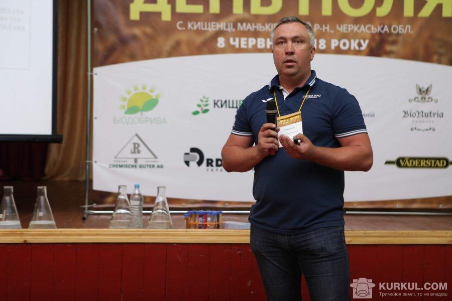 Павло Бондаренко, директор по роботі з ключовими клієнтами компанії CHEMISCHE GUTER