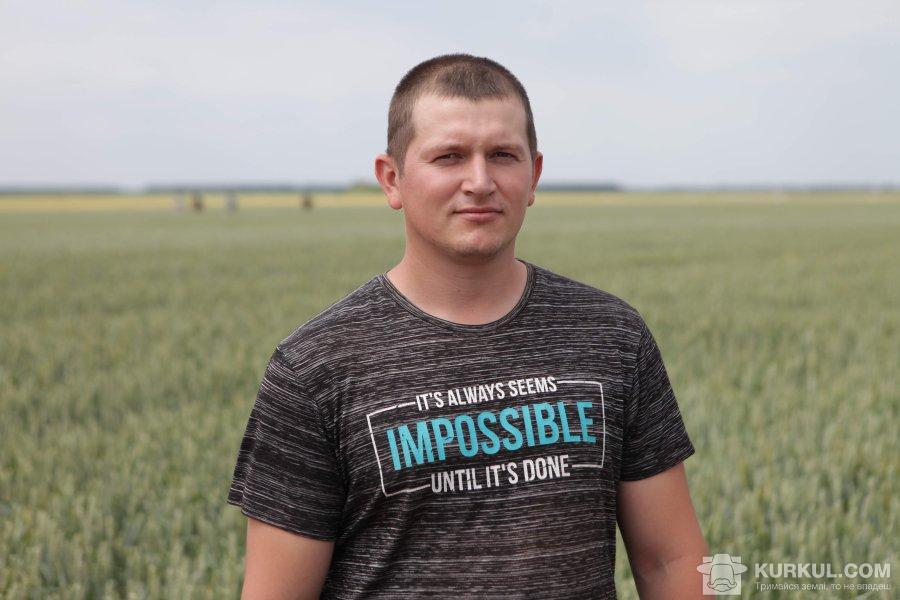 Микола Гаркавенко, агроном компанії «Сіріус-Агро»