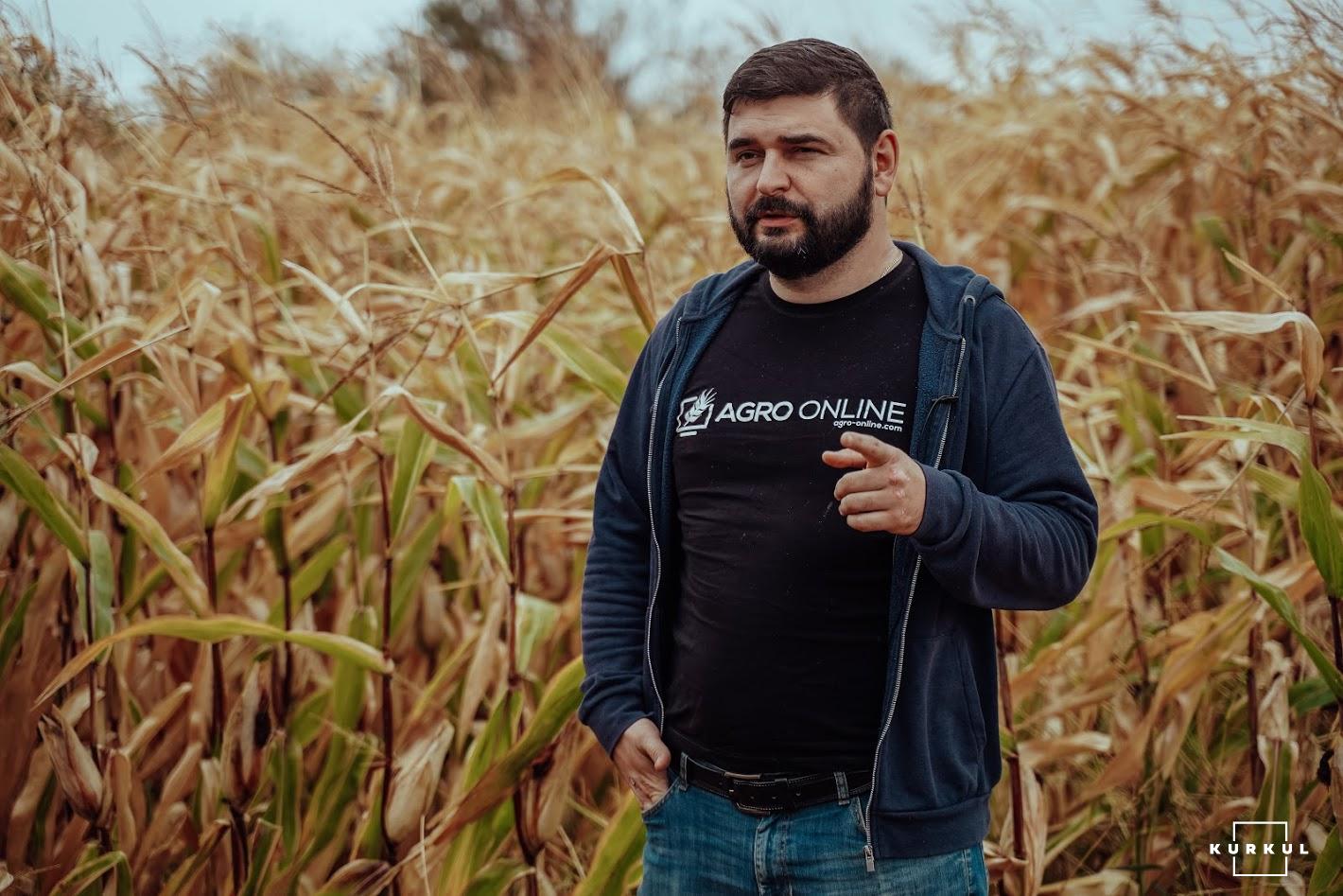 Віктор Боровик, засновник компанії AgroOnline