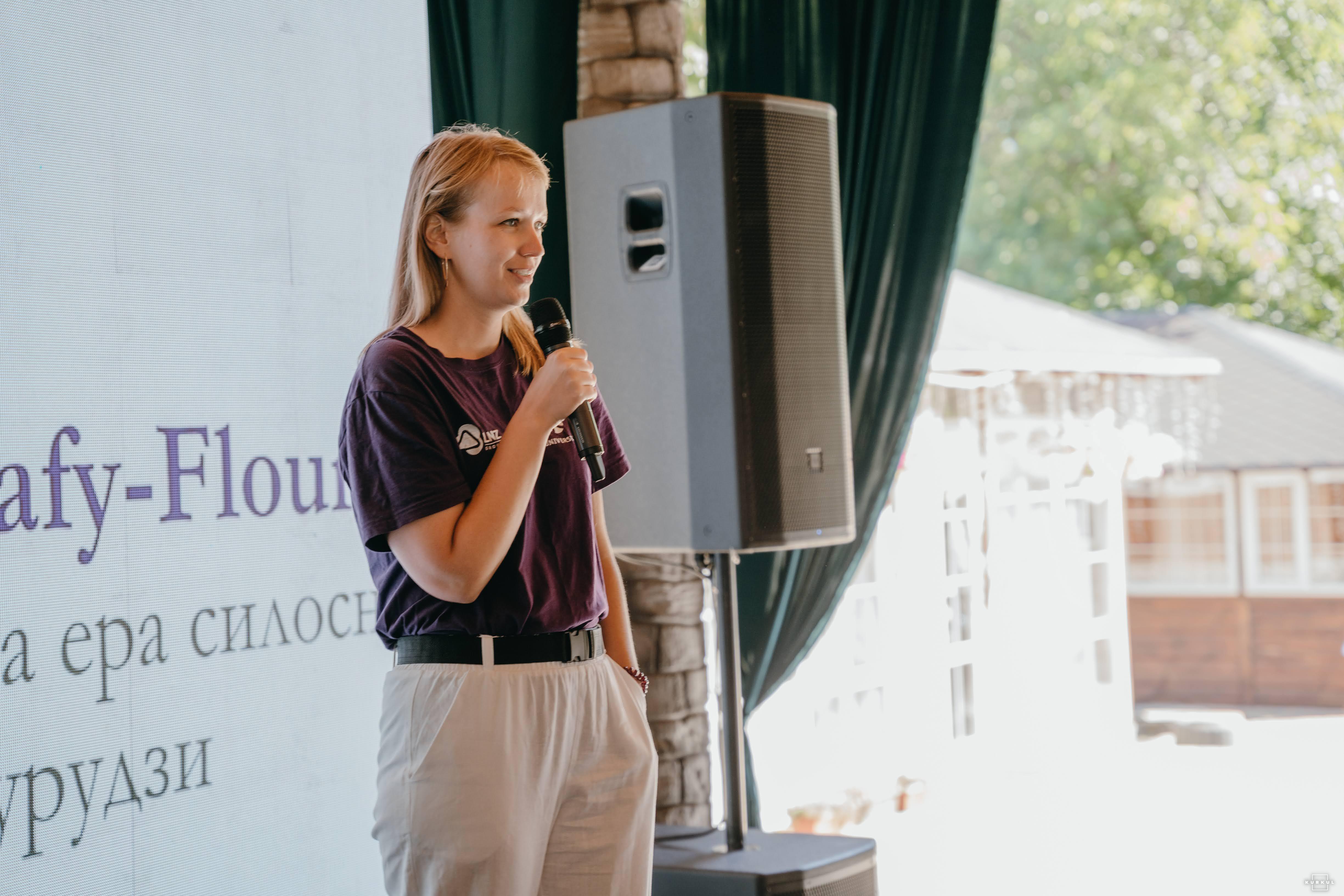 Юлія Каменева, директор відділу маркетингу LNZ Group