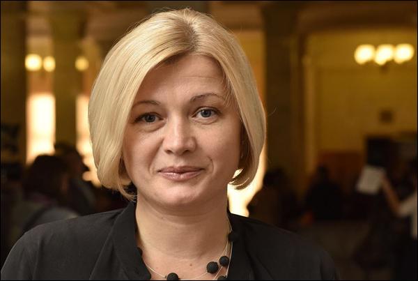 Ірина Геращенко, народний депутат фракції «Європейська солідарність»