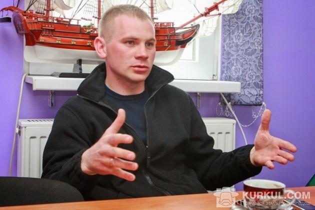 Олександр Сивогорло