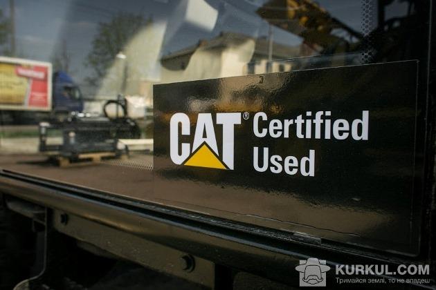 Головне - обирати сертифіковану техніку