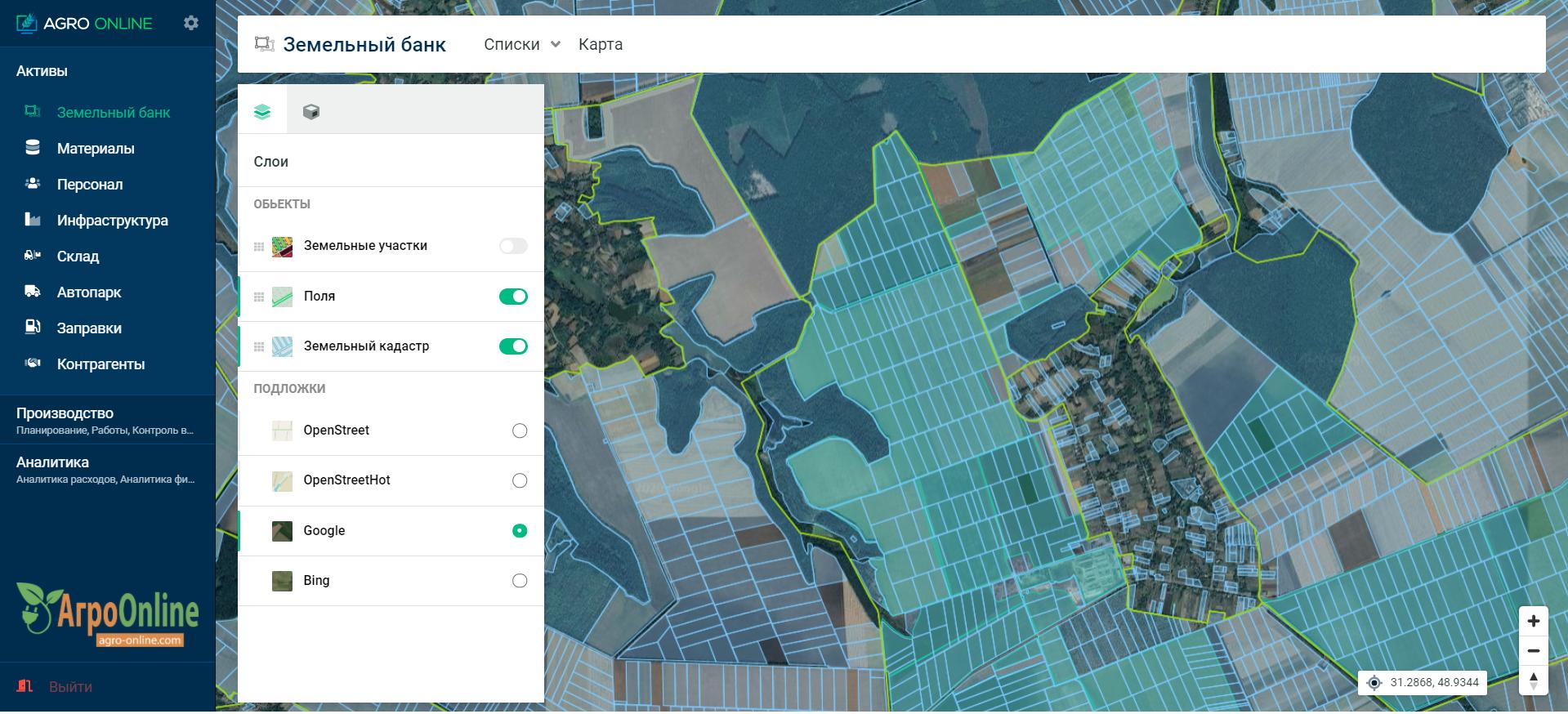 Відображення полів в системі з включенням кадастрової карти