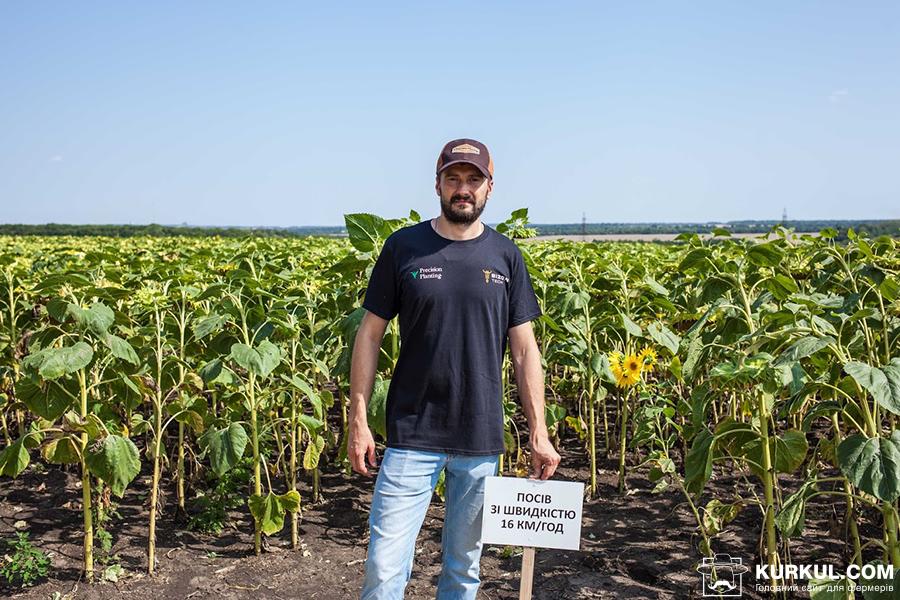 Дмитро Граца, керівник проекту точного землеробства компанії «Бізон-Тех»