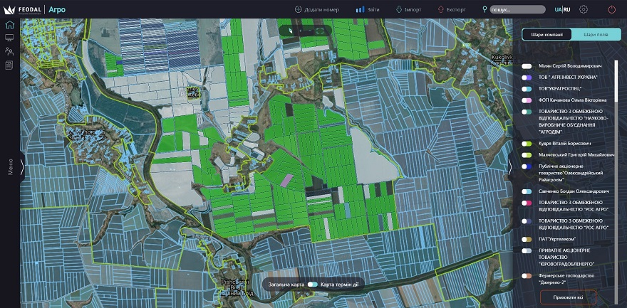 На карті відображені користувачі земельних ділянок