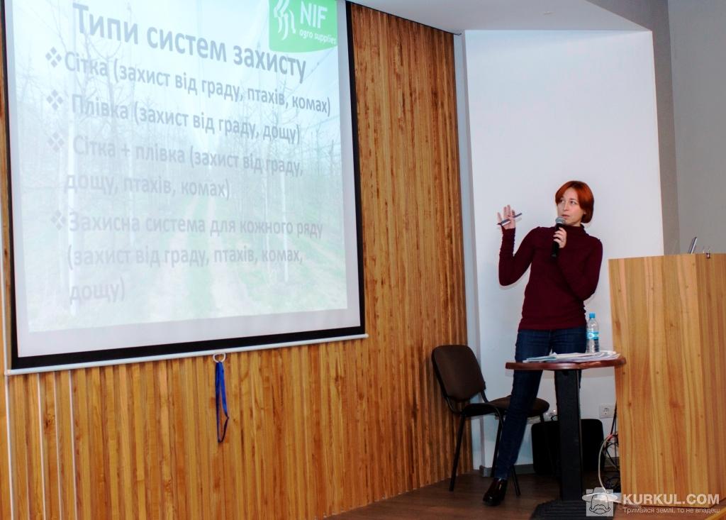 Наталія Лут презентує типи садових захисних систем