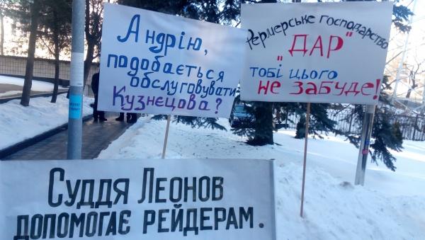фото: blogs.news-ua.com
