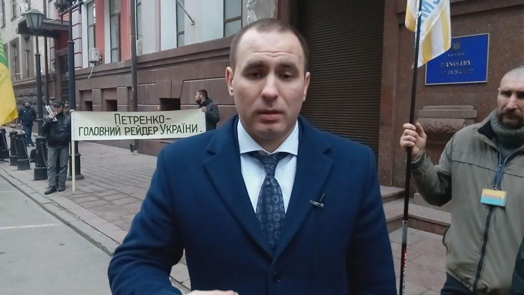 Сергій Сироватка, партнер Бізнес Варти по справі ФГ «Дар» фото:ukrpress.info