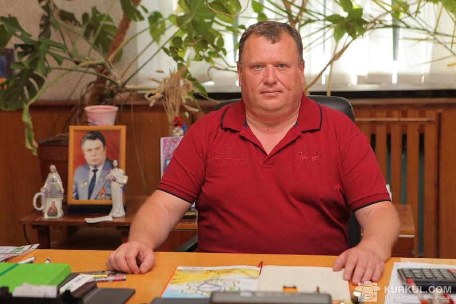 Олег Скринчук