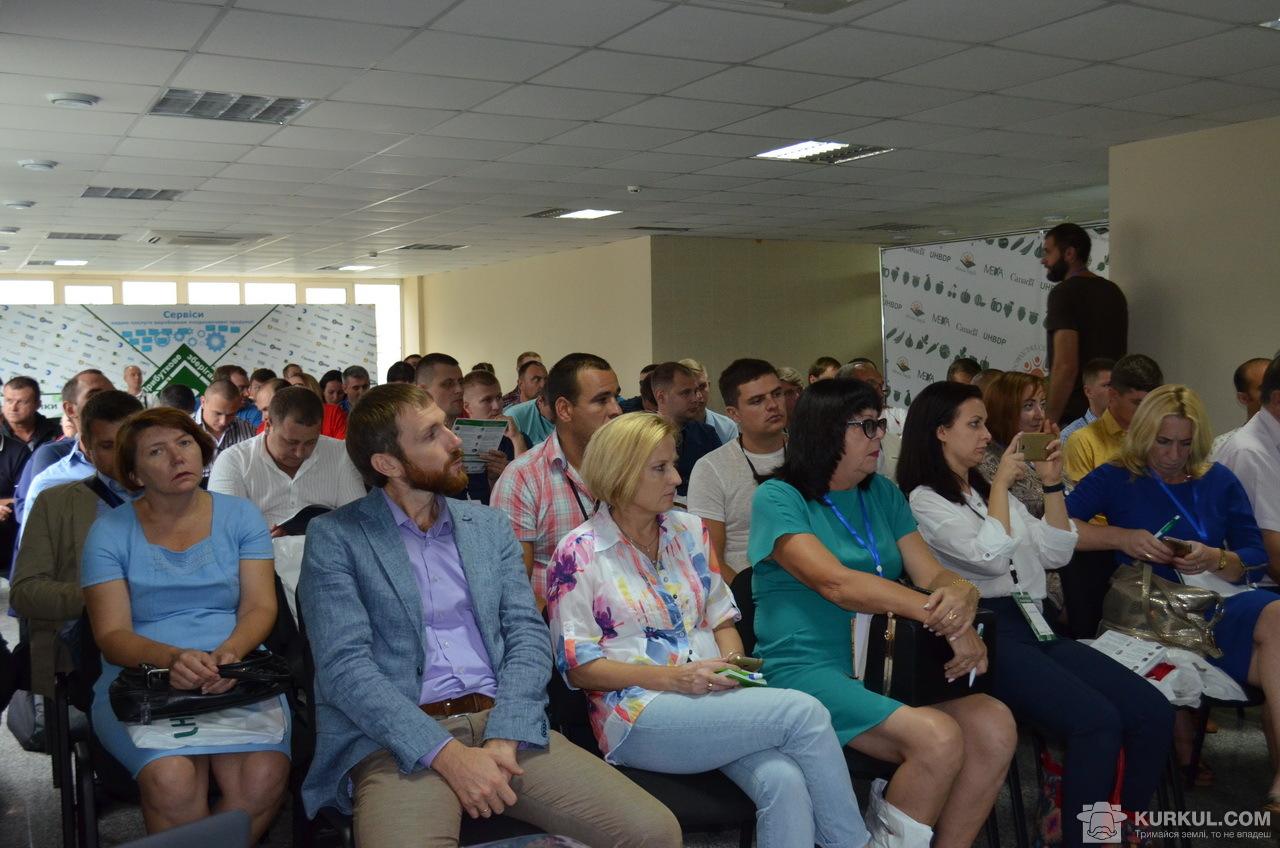 Гості конференції