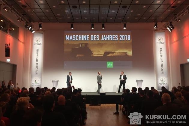 Церемонія нагородження «Машина року-2018»