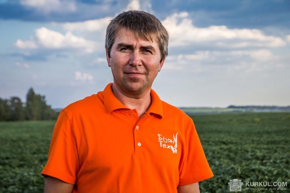 Юрій Заваденко — представник компанії «Бізон-Тех»