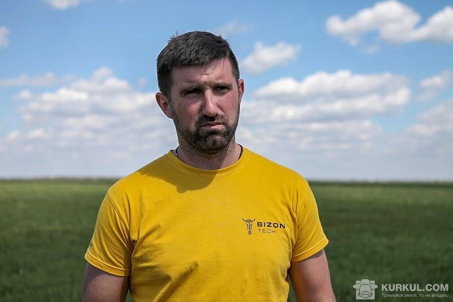 Іван Сікорський, менеджер Криворізького регіонального підрозділу компанії «Бізон-Тех»