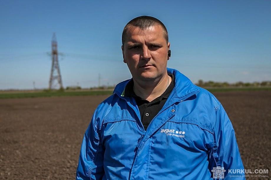 Олег Земсков, регіональний представник компанії «Август Україна»