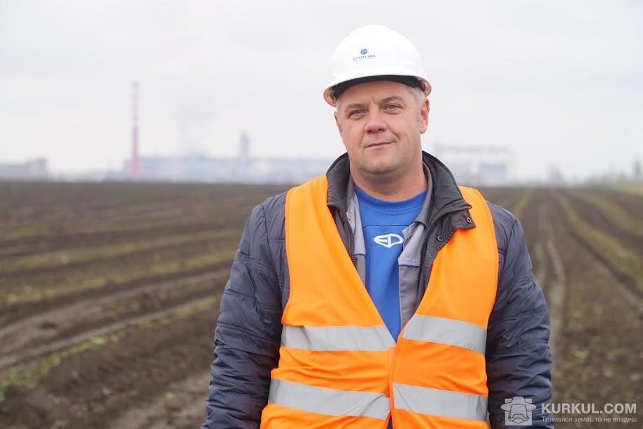 Руслан Мандзюк, начальник інженерно-технічного відділу заводу