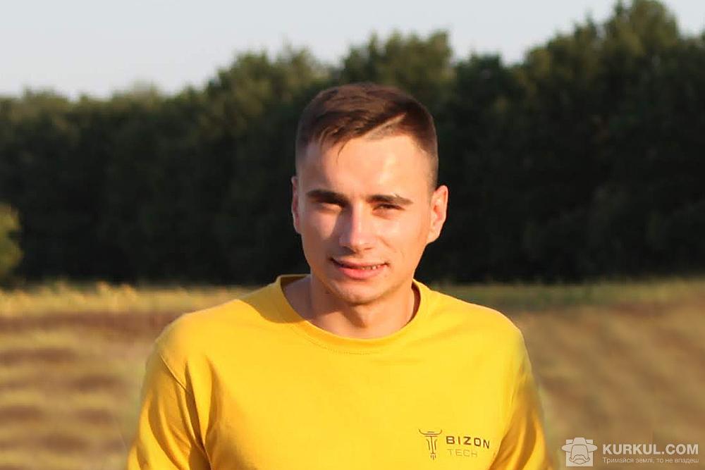 Дмитро Салогуб, менеджер Черкаського підрозділу «Бізон-Тех»