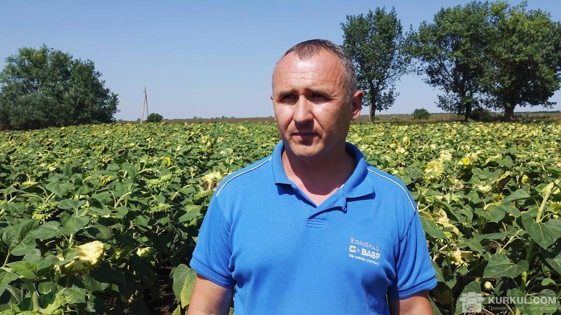 Сергій Черніченко, менеджер зі збуту в Одесі компанії BASF